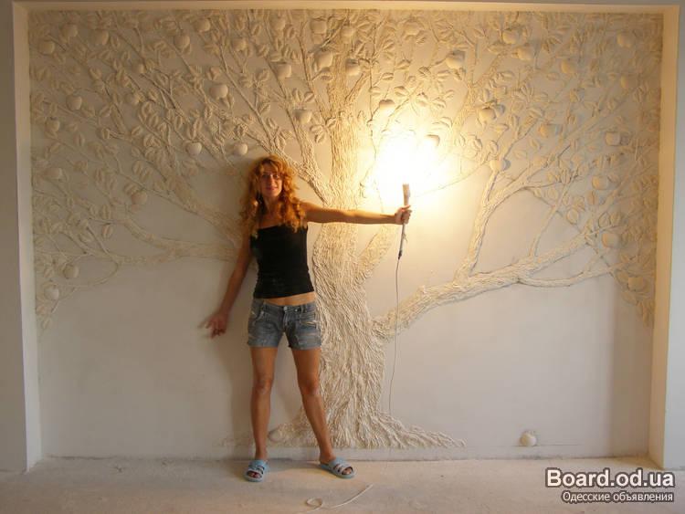 Рельефные панно на стену своими руками 14