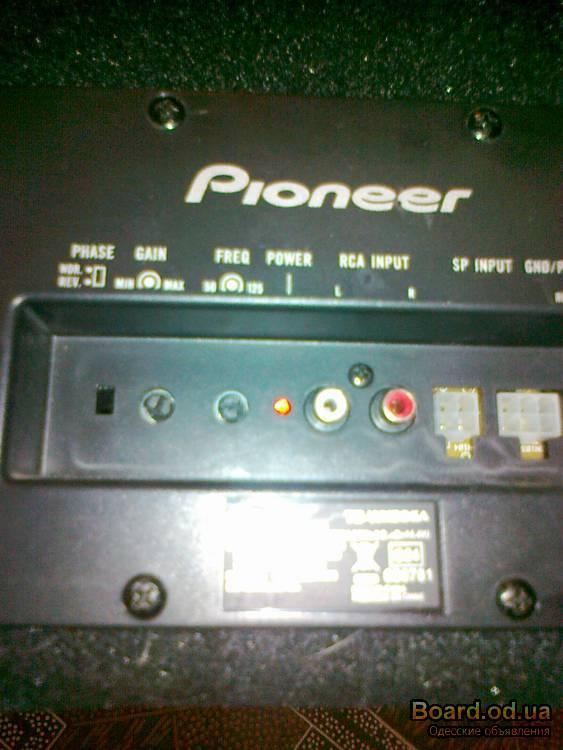 Pioneer TS-WX206A Активный