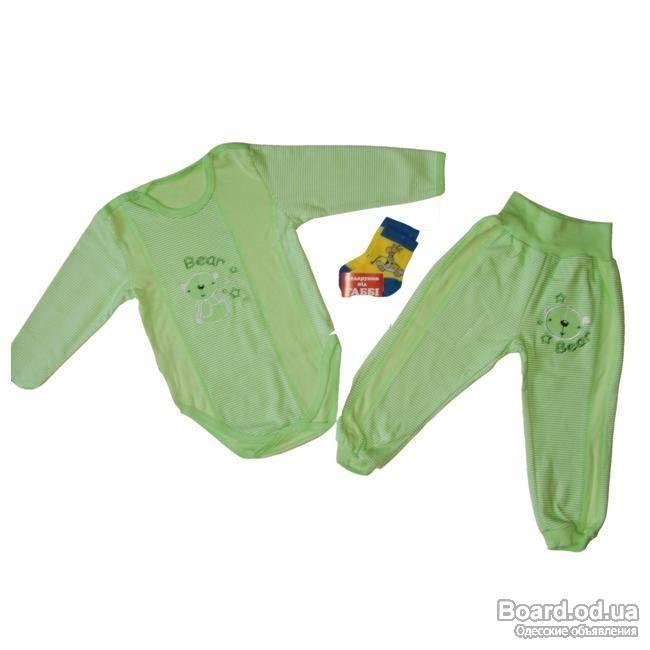 December 14, 2012. заказ детской одежды по интернету недорого. летний.