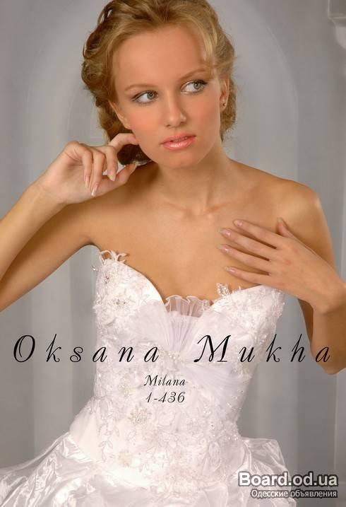 Куда деть свадебное платье 5