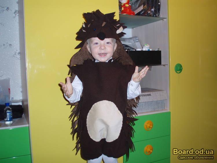 продам костюм ежика KidStaff