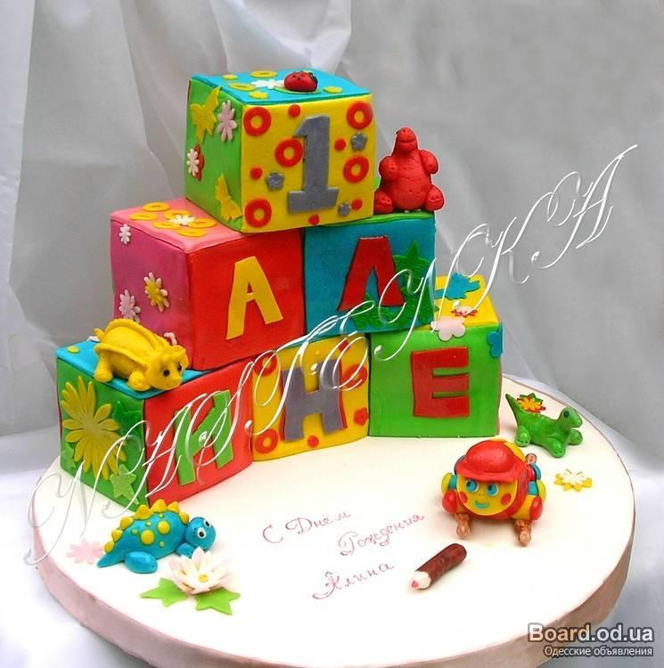 Фото тортов заказать полтава