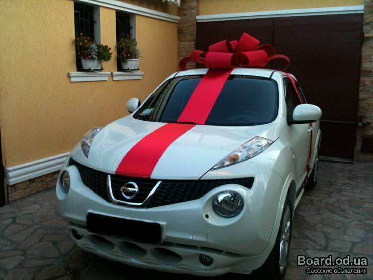 Оформление подарок авто