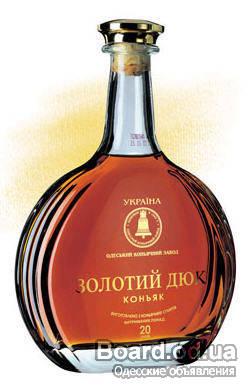 Где Купить Одесский Коньяк Москве