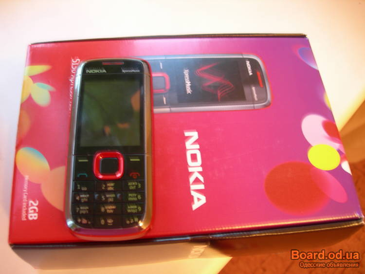Nokia 5130 new themes download : Amour song download