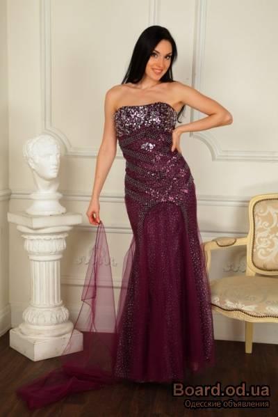 Платье Вечернее Купить Одесса 7 Км