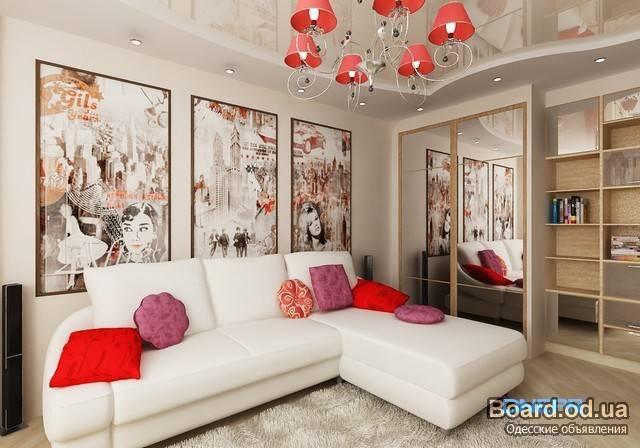 Интерьер гостиной 18 кв м в панельном доме