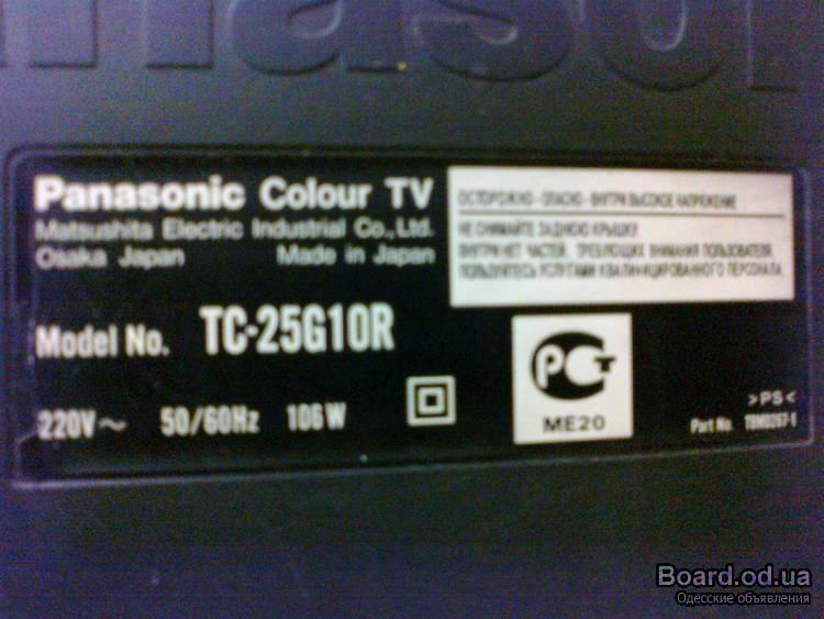 Panasonic TC-21GF80R, PDF,