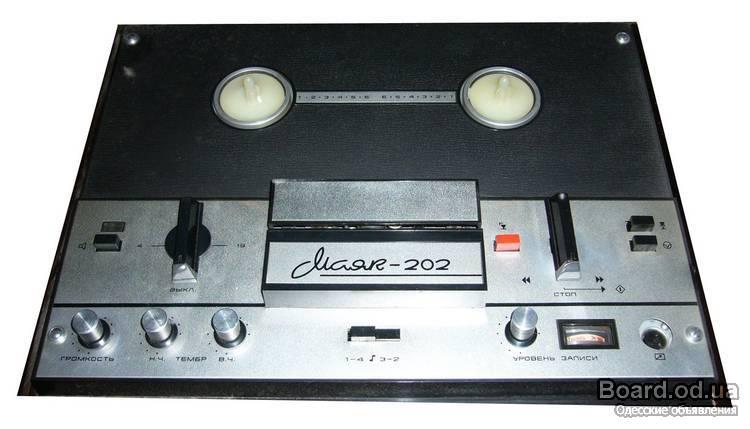 бобинный магнитофон Маяк-202.