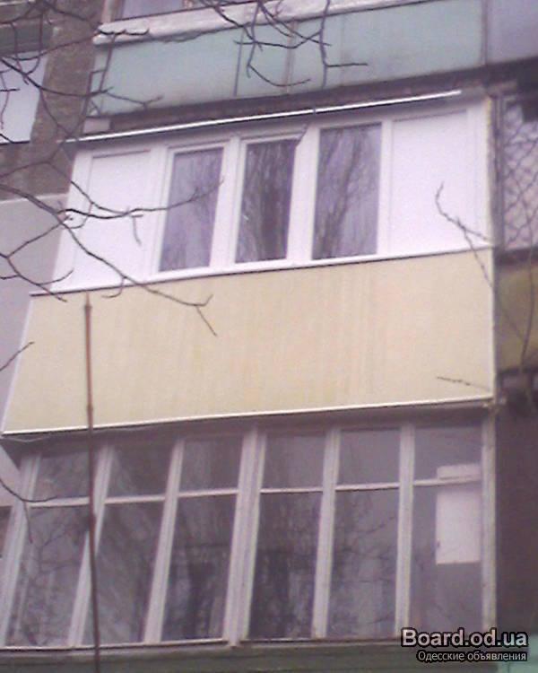 Металлопластиковые конструкции.балконы под ключ.