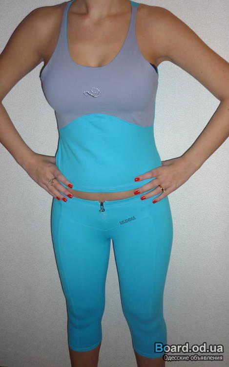 Купить спортивный женский костюм
