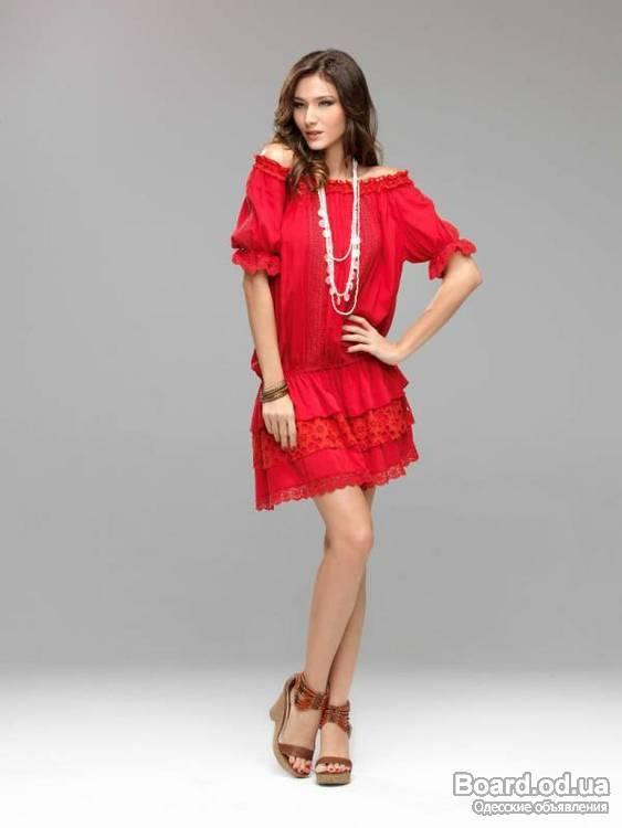 Женская Французская Одежда