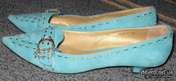 Красивые Туфли На Низком Каблуке