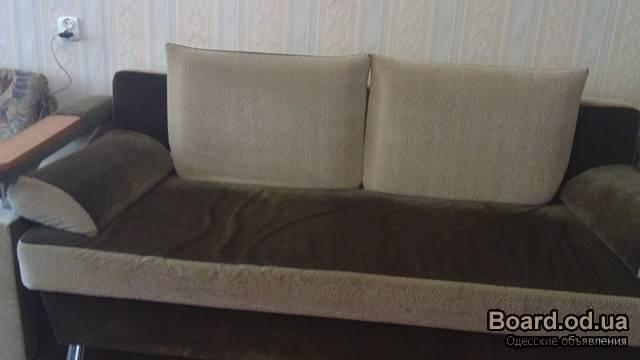 Купить диван б у частные объявления частные объявления проституток алматы