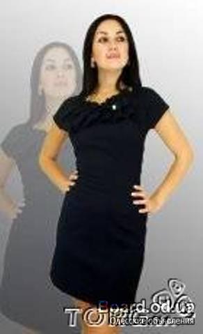 Женская Одежда По Очень Низким Ценам