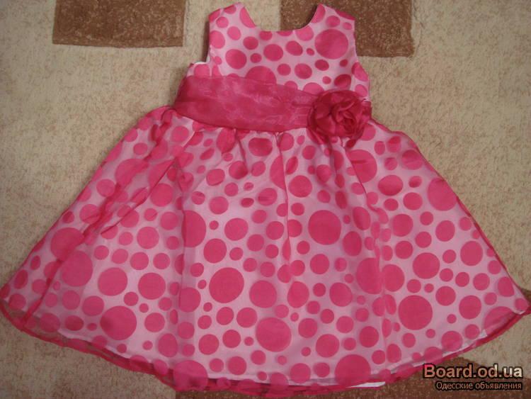 Модель платья на девочку своими руками 319