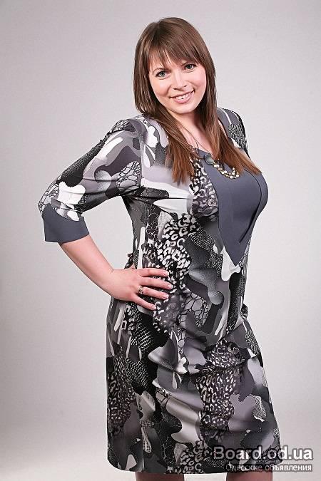 Женская Одежда Интернет Магазин Полтава