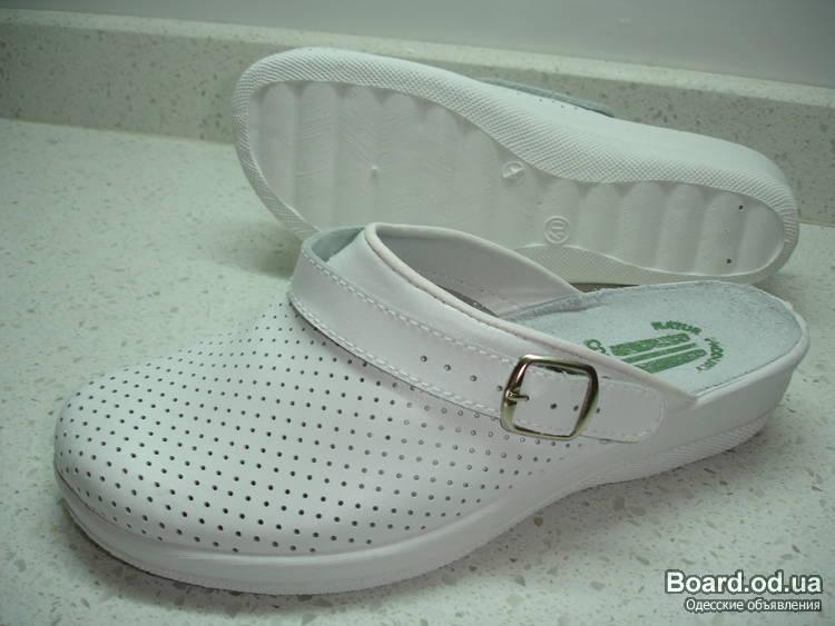 Медицинская обувь 6