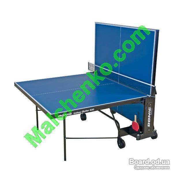 Стол для настольного тенниса Donic Indoor Roller 600 - Аксессуары для настольного тенниса - Спорт, Туризм, Отдых