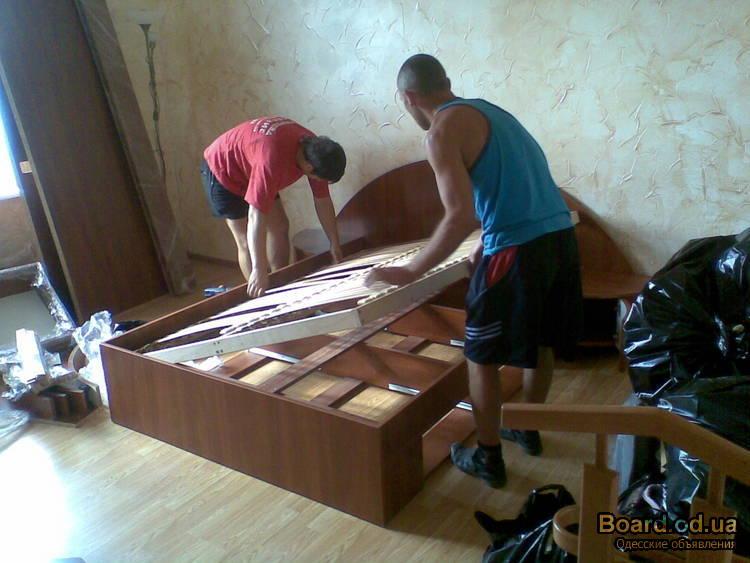 сборщик мебели в одессе