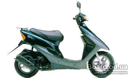 Honda DIO AF34.