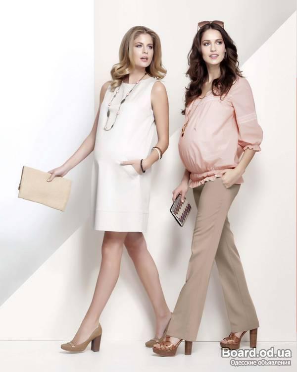 Отдых в белоруссии для беременных 93