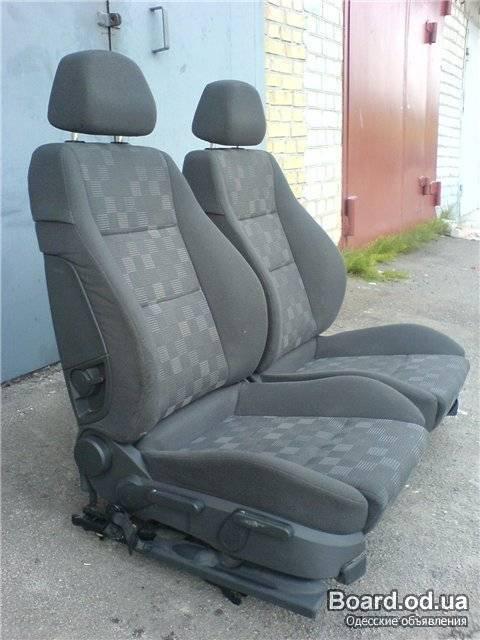 Куплю сиденья б/у до иномарок из Германии (или других стран Европы), желательно от таких автомобилей как vectra...