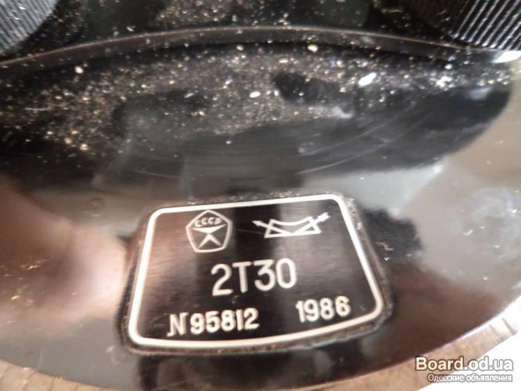 Теодолит 2Т30.