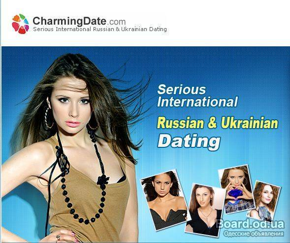 Iserious international dating sites