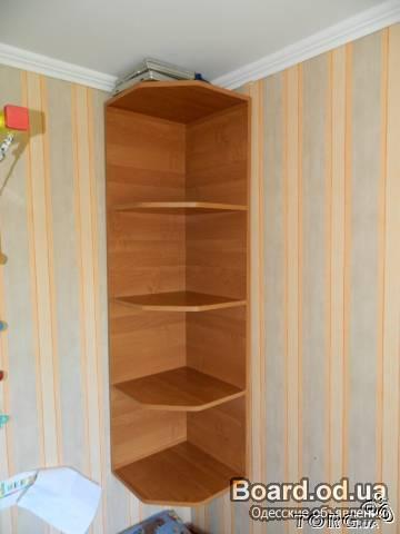 Угловые полочки для книг