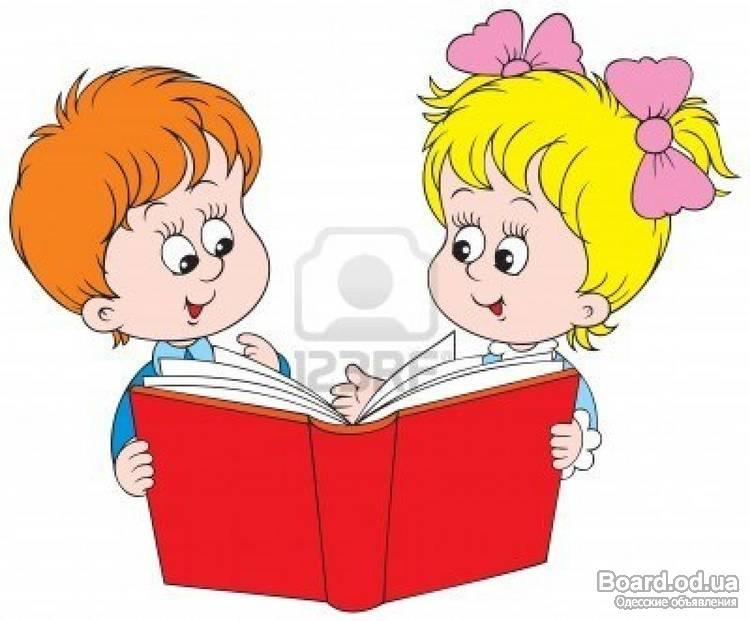 Скоро каникулы!!! . Пусть Ваш ребенок проведет их с пользой!!! . Эйдетика для детей или развитие памяти и внимания! . - Услуги -