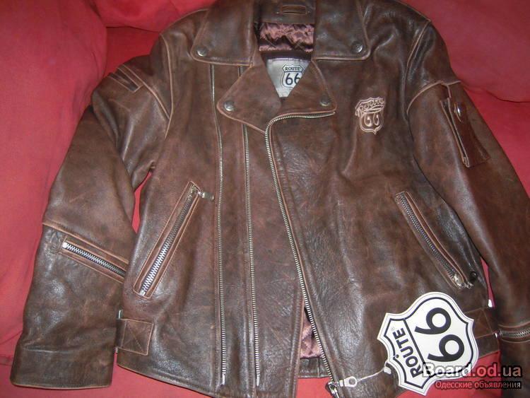 Купить Мужскую Куртку Бу В Тюмени На Авито