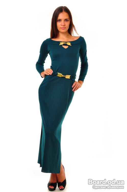 Купить В Интернет Магазине Женской Одежды Из Турции