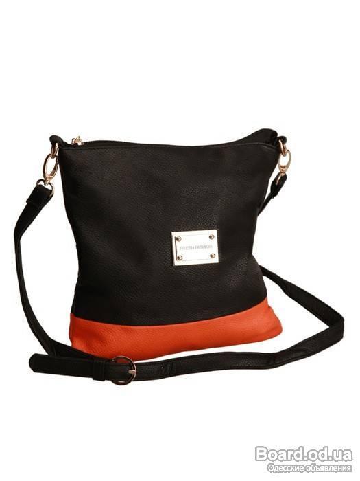 Купить сумку в интернет магаз