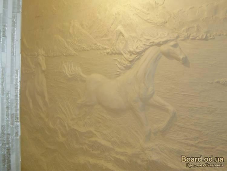 Художественная декоративная отделка стен фото 2