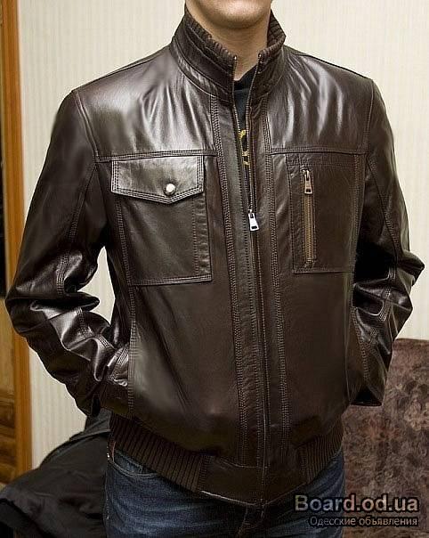 Купить Кожаную Итальянскую Куртку В Москве