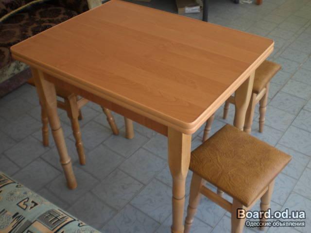 Раскладной стол на деревянных (ясень) ножках.