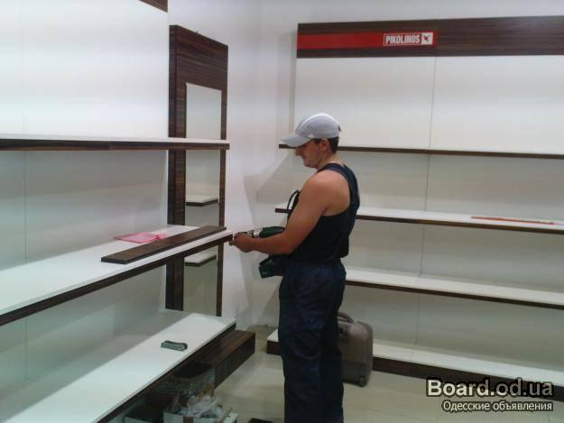 сборщики мебели требуются киев