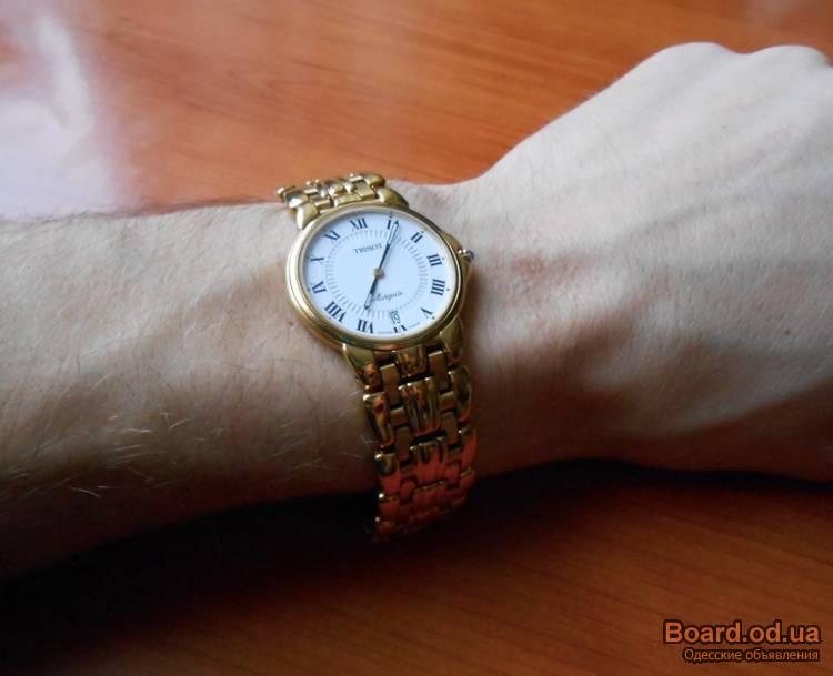 Часы guess в нижнем новгороде