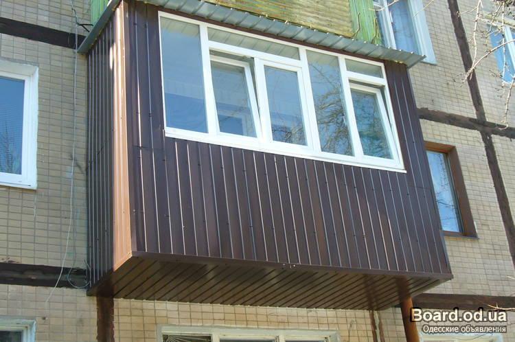 Купить расширение габаритов балконов остекление утепление и .