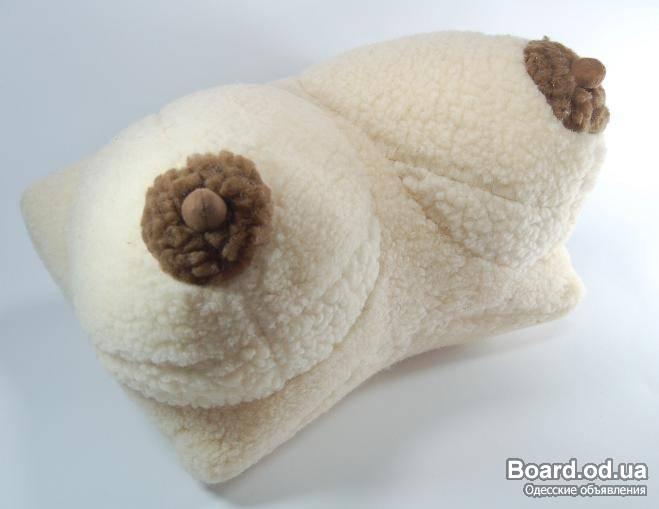 Подушка в виде женской груди из натуральной овечьей шерсти. Цена 130