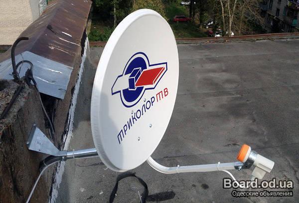Установка спутниковой антенны в картинках