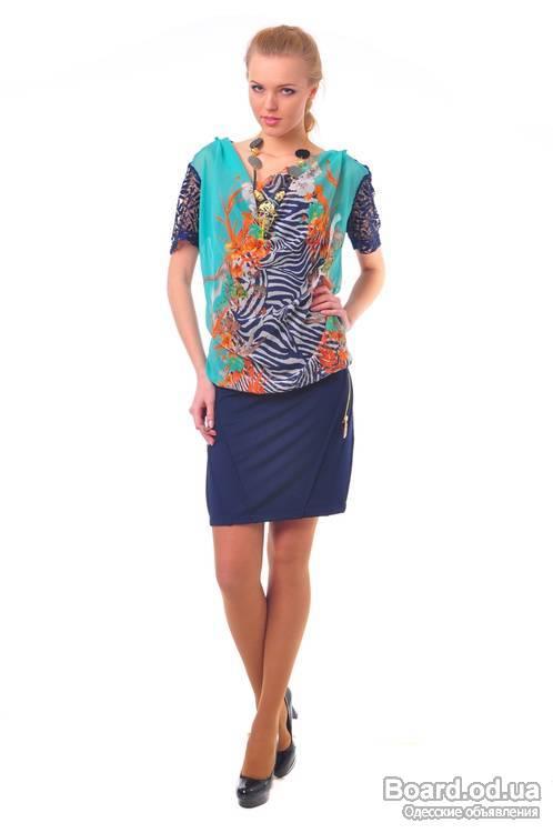 Женская Одежда Больших Размеров Из Турции Интернет Магазин Розница