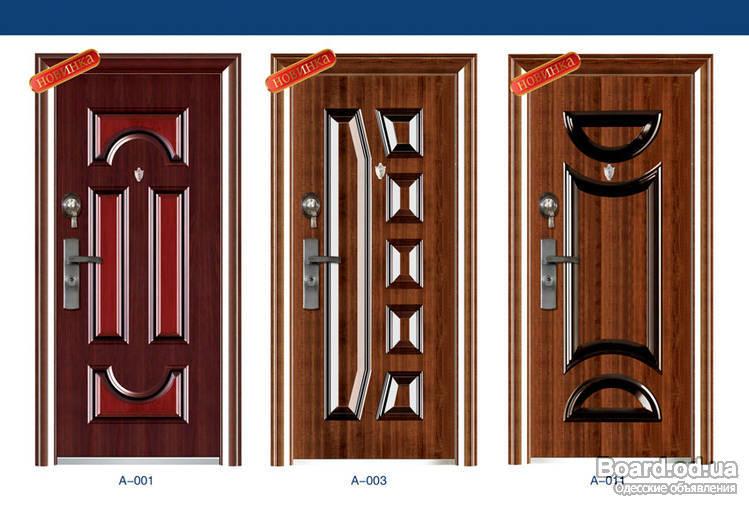 двери входные высокого качества