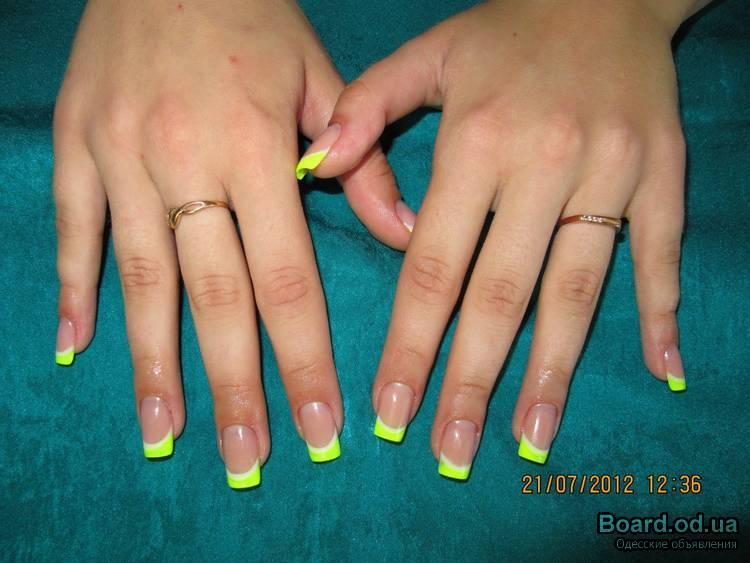 Сколько стоит наращивание ногтей акрилом