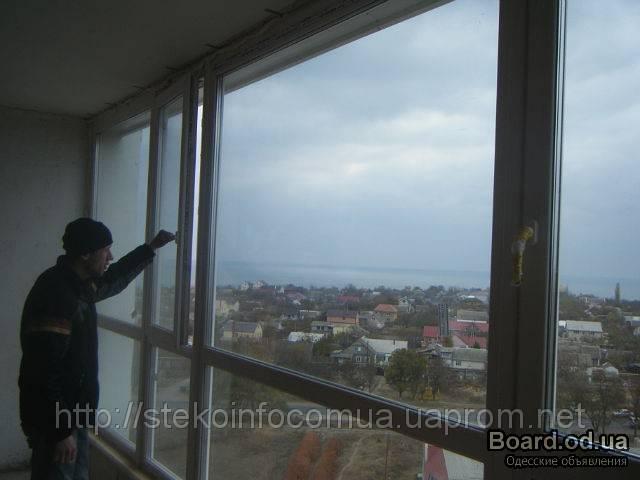 Панорамные балконы в хрущевке фото. - металлопластиковые окн.