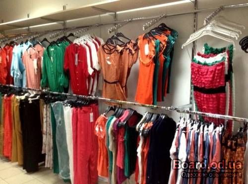 Куплю Магазин Одежды