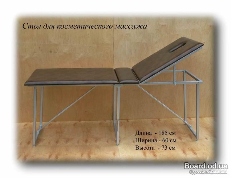 Как сделать массажный стол своими руками фото
