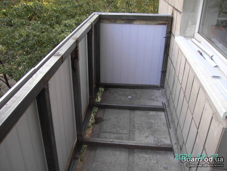 Расширение балконов или лоджий, цена, заказать в одессе - et.