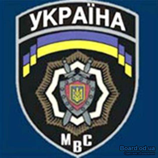 Коростенский городской отдел милиции просит граждан усилить бдительность